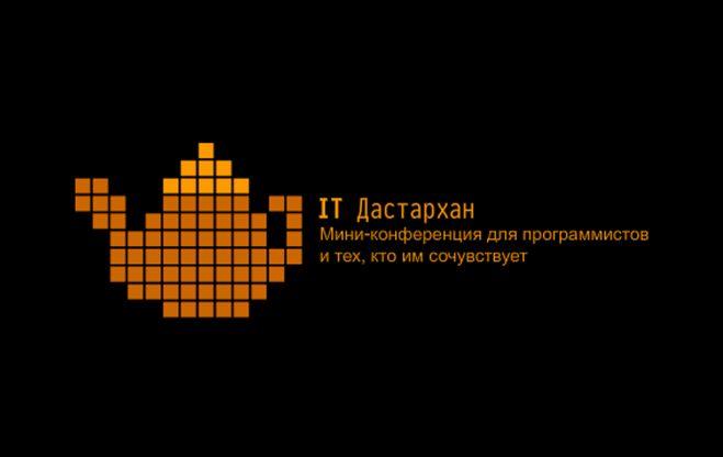 ИТ-шникони Душанбе сари дастархон ?амъ меоянд