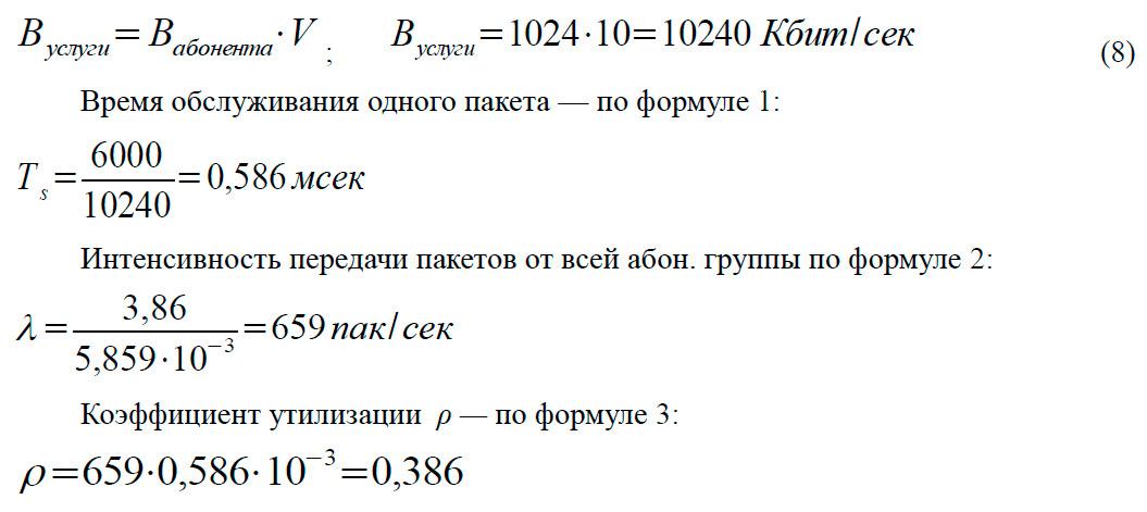 cooperative-network_8