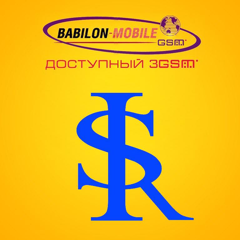 irs_babilon_m