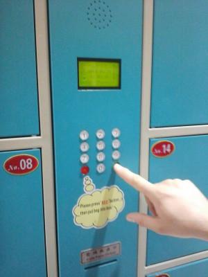 2 - Нажимаете на зелёную кнопку