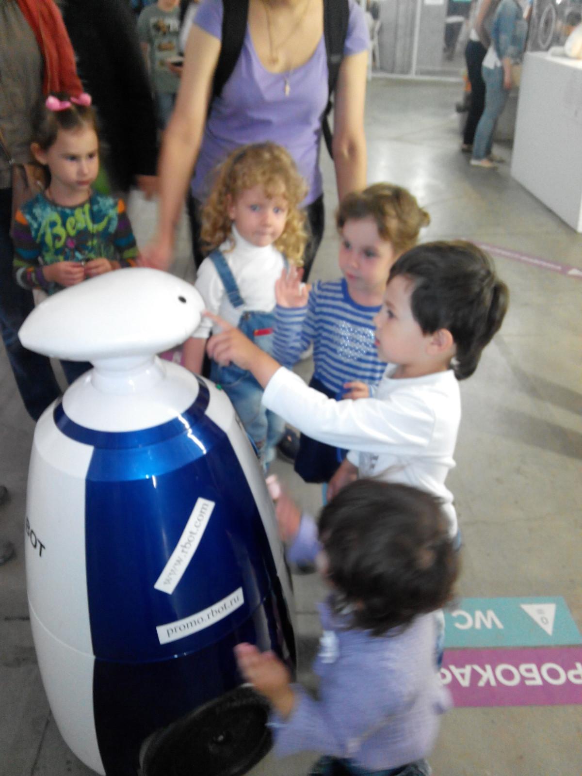Робот R.Bot