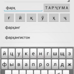 Farhang   Android Apps on Google Play