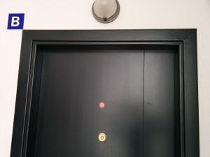 NFC стикер снаружи входной двери