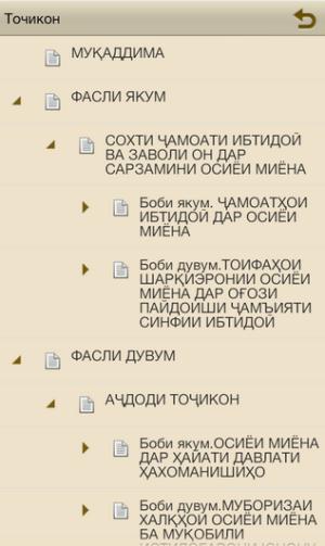 tajiki