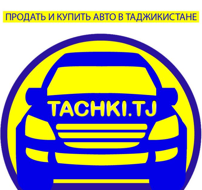 tachkilog
