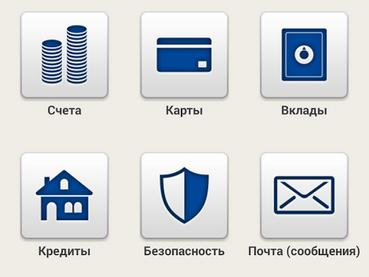 скачанные файлы (3)