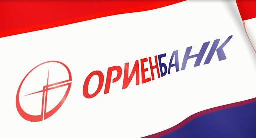 Ориёнбанк