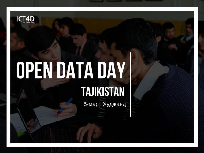 opendataday_tajikistan_2016